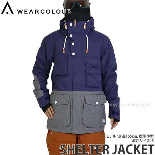 16 ウェア カラー シェルター ジャケット WEAR COLOUR SHELTER JACKET スノーボード スノボー 登山 メンズ SNOW カラー:PATRIOT BLU