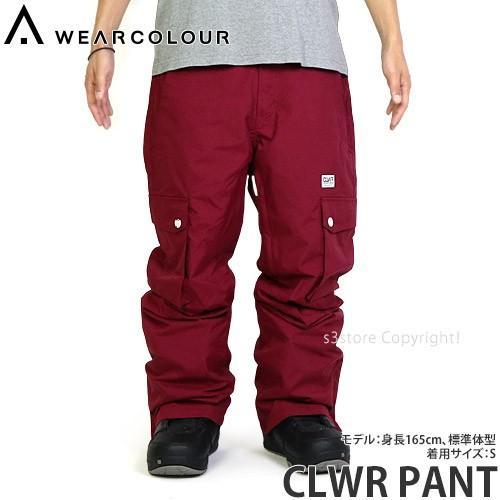 16 ウェア カラー パンツ WEAR COLOUR CLWR PANT スノーボード スノボー 登山 メンズ 男性 ウエア SNOW WEAR MENS カラー:BURGUNDY