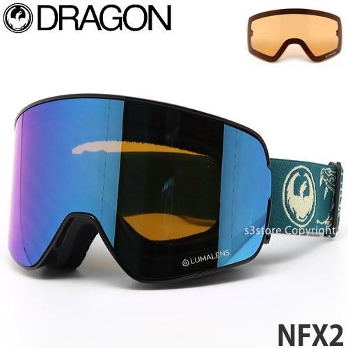 19mdl ドラゴン エヌエフエックスツー DRAGON NFX2 ゴーグル スノーボード ルーマ フレームカラー:Rattler レンズカラー:LumaLens 青 Ion
