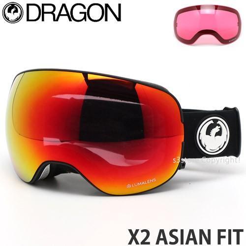 【期間限定】 2019 ドラゴン エックスツー DRAGON X2 ASIAN FIT ゴーグル スノーボード ハイコントラスト フレーム:BLACK レンズ:LUMALENS RED ION, GUOYA SELECT f99280f8