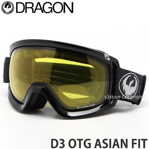 2019 ドラゴン ディースリー DRAGON D3 OTG ASIAN FIT ゴーグル 眼鏡対応 スノーボード 調光 フレーム:ECHO レンズ:PHOTOCHROMIC 黄