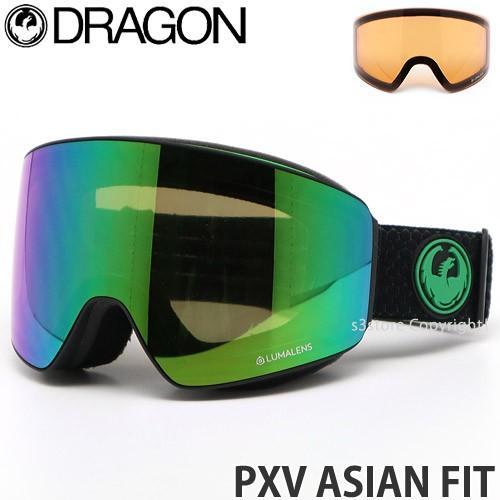 2019 ドラゴン ピーエックスブイ DRAGON PXV ASIAN FIT ゴーグル スノーボード ルーマ フレーム:SPLIT レンズ:LUMALENS 緑 ION
