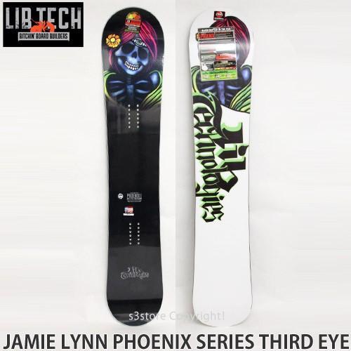 17 リブテック ジェイミーリン フェニックス シリーズ サードアイ ボード LIBTECH JAMIE LYNN PHOENIX SERIES THIRD EYE 16-17 スノーボード Size:157