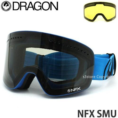17 ドラゴン DRAGON NFX SMU 16-17 スノーボード ゴーグル ボーナスレンズ付 限定カラー SNOWBOARD GOGGLE 平面 Frame:青 Lens:Smoke