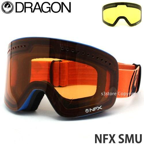 17 ドラゴン DRAGON NFX SMU 16-17 スノーボード ゴーグル ボーナスレンズ付 限定カラー SNOWBOARD GOGGLE Frame:青-オレンジ Lens:Amber