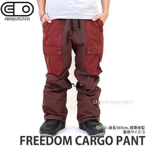 エアブラスター フリーダム カーゴ パンツ AIRBLASTER FREEDOM CARGO PANT 18-19 スノーボード ウエア ボトム コーデ カラー:Mahogany
