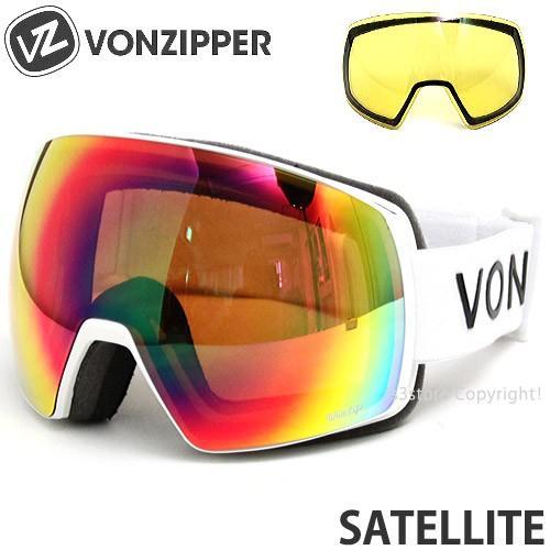 18 ボンジッパー サテライト ジャパンフィット ゴーグル VONZIPPER SATELLITE JAPANFIT 国内正規品 ボーナスレンズ Frame:WHT Lens:WILDLIFE