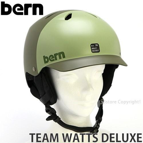 バーン チーム デラックス ジャパンフィット BERN TEAM WATTS DELUXE JAPAN FIT 国内正規 スノボ スキー ヘルメット color:MatFatigu