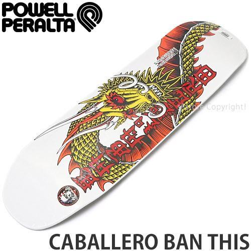パウエル キャバレロ バン ディス POWELL CABALLERO BAN THIS スケートボード スケボー デッキ 板 オールド カラー:Wht Size:9.265x32