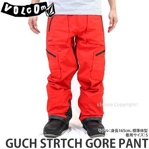 19model ボルコム ゴア パンツ VOLCOM GUCH STRTCH GORE PANT 18-19 スノーボード スノボ ウェア パンツ メンズ シグネチャー Col:F赤