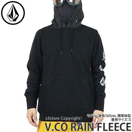 Volcom Mens V.co Rain Base Layer Snow Fleece