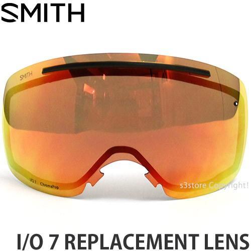 スミス アイ/オー セブン レンズ SMITH I/O 7 REPLACEMENT LENS ゴーグル クロマポップ スペア 交換レンズ カラー:CP ED赤 MIRROR