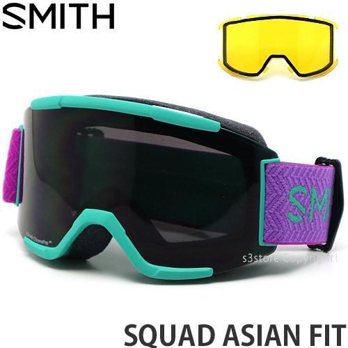 スミス スカッド アジアンフィット SMITH SQUAD ASIAN FIT ゴーグル スノーボード スノボー スキー Flame:JADE BLOCK Lens:CP SUN BLK