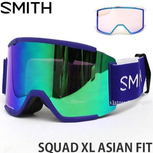 18model スミス スカッド XL アジアンフィット ゴーグル SMITH SQUAD XL ASIAN FIT フレーム:KLEIN 青 SPLIT レンズ:CP SUN 緑 MIRROR