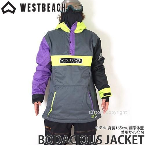 ウエストビーチ ボデシアス ジャケット WESTBEACH BODACIOUS JACKET 国内正規品 スノーボード スノボ メンズ ウエア カラー:STEEL