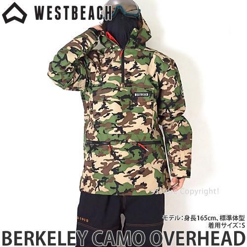 ウエストビーチ バークレー カモ オーバーヘッド WESTBEACH BERKELEY CAMO OVERHEAD 国内正規品 スノーボード スノボ カラー:ARMY CAMO