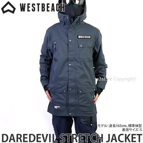 ウエストビーチ ストレッチ ジャケット WESTBEACH DA赤EVIL STRETCH JACKET 国内正規品 スノーボード メンズ ウエア カラー:Steel
