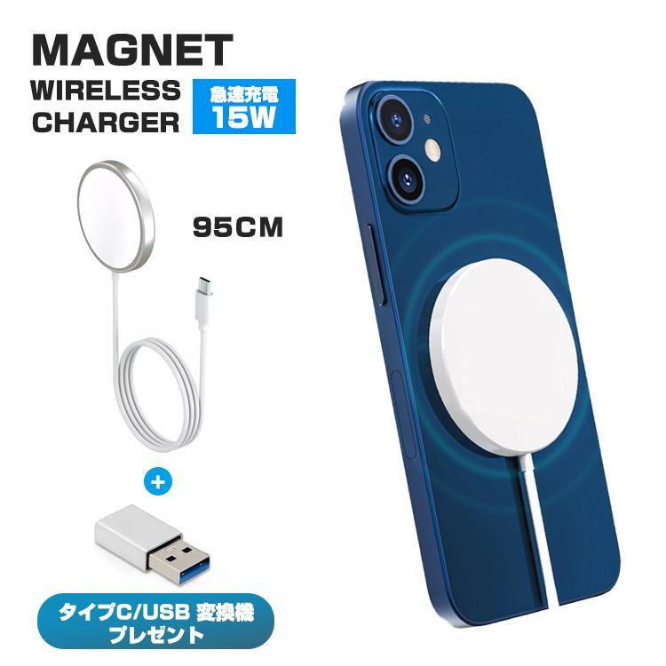 iphone12 ワイヤレス充電器 マグネット 磁石 PD 急速充電 15W Qi急速充電 iPhone アンドロイド iphone12pro iphon12promax iPhone11 (MagSafeマグセーフ類似品)|sabb