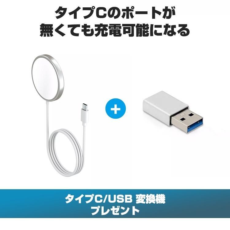 iphone12 ワイヤレス充電器 マグネット 磁石 PD 急速充電 15W Qi急速充電 iPhone アンドロイド iphone12pro iphon12promax iPhone11 (MagSafeマグセーフ類似品)|sabb|11