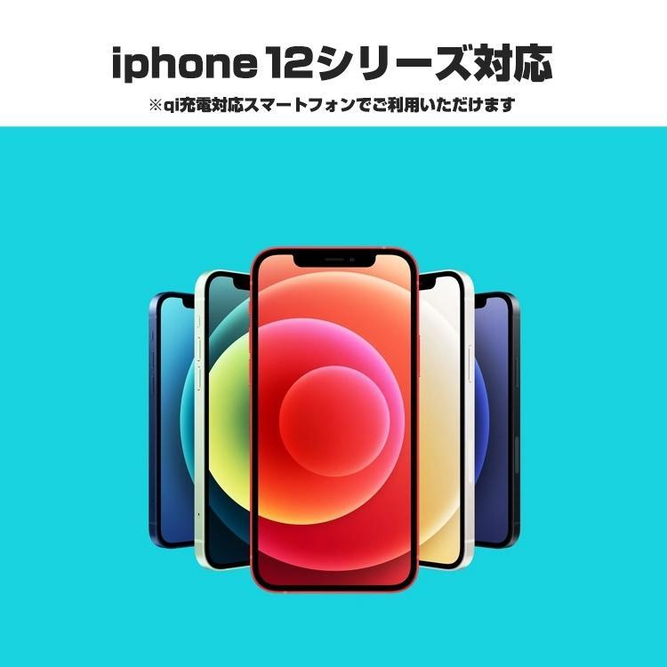 iphone12 ワイヤレス充電器 マグネット 磁石 PD 急速充電 15W Qi急速充電 iPhone アンドロイド iphone12pro iphon12promax iPhone11 (MagSafeマグセーフ類似品)|sabb|04
