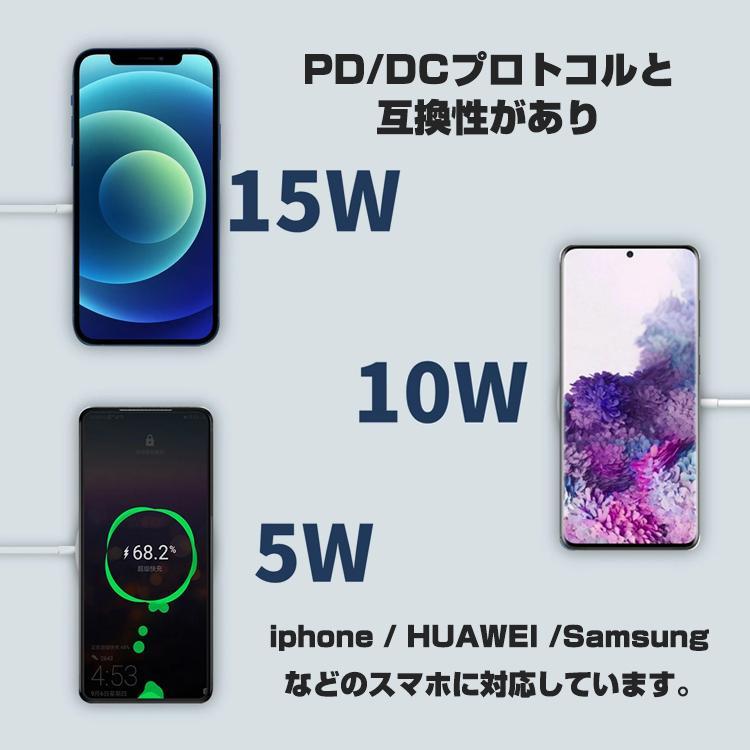 iphone12 ワイヤレス充電器 マグネット 磁石 PD 急速充電 15W Qi急速充電 iPhone アンドロイド iphone12pro iphon12promax iPhone11 (MagSafeマグセーフ類似品)|sabb|05