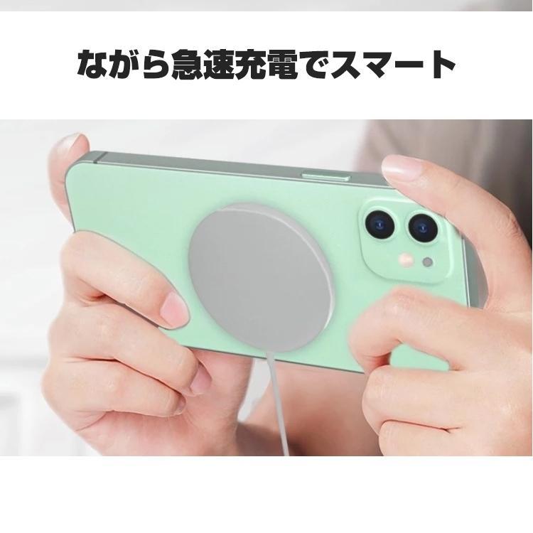 iphone12 ワイヤレス充電器 マグネット 磁石 PD 急速充電 15W Qi急速充電 iPhone アンドロイド iphone12pro iphon12promax iPhone11 (MagSafeマグセーフ類似品)|sabb|06