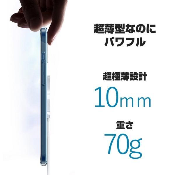 iphone12 ワイヤレス充電器 マグネット 磁石 PD 急速充電 15W Qi急速充電 iPhone アンドロイド iphone12pro iphon12promax iPhone11 (MagSafeマグセーフ類似品)|sabb|08