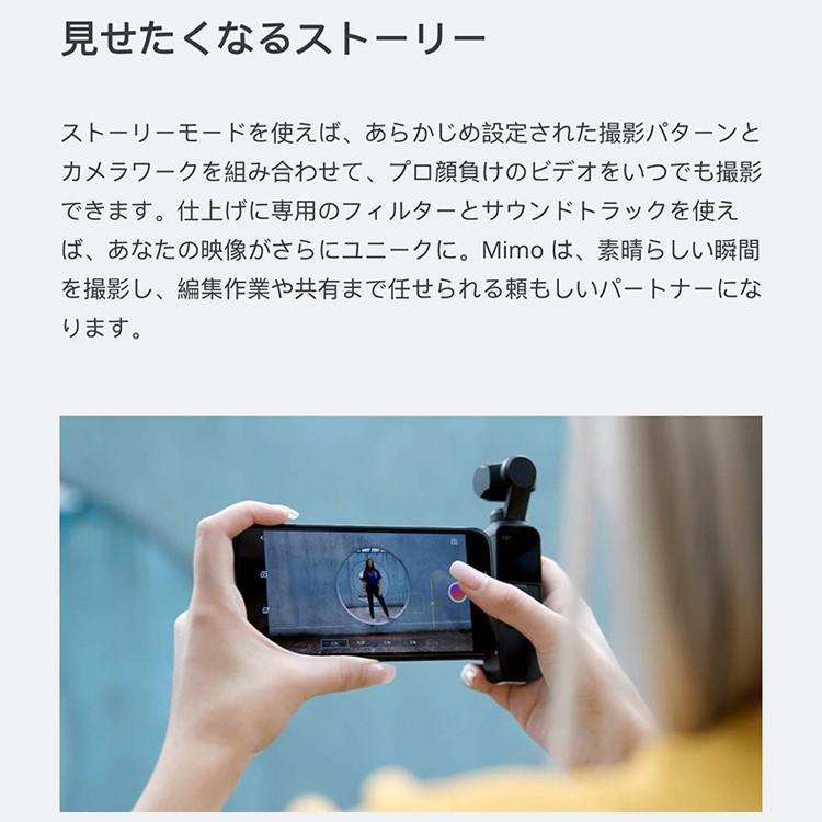 DJI Osmo Pocket オスモポケット 3軸スタビライザー ジンバル ハンドヘルドカメラ スマホ iPhone コンパクト 手持ちプロ 正規品 sabb 16