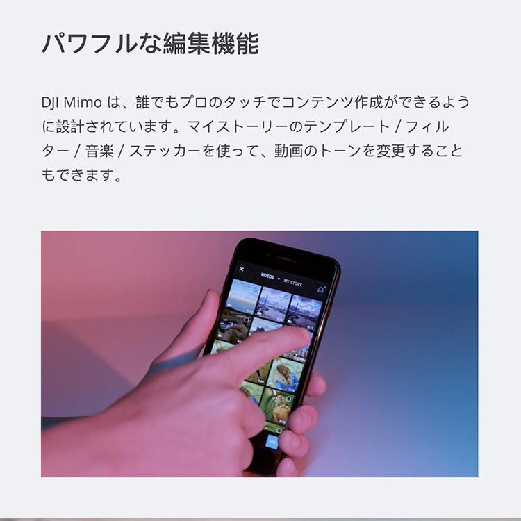 DJI Osmo Pocket オスモポケット 3軸スタビライザー ジンバル ハンドヘルドカメラ スマホ iPhone コンパクト 手持ちプロ 正規品 sabb 19