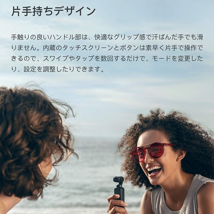 DJI Osmo Pocket オスモポケット 3軸スタビライザー ジンバル ハンドヘルドカメラ スマホ iPhone コンパクト 手持ちプロ 正規品 sabb 09