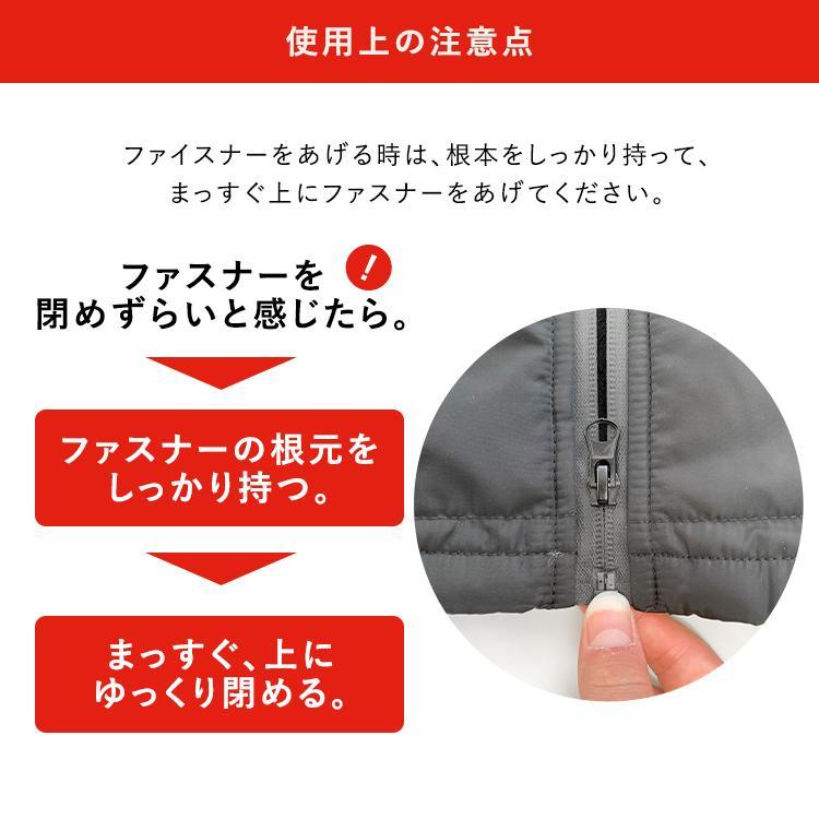 ヒーターベスト モバイルバッテリー セット ヒーター 9枚内蔵 電熱ベスト ヒートベスト アウトドア 防寒着 ベスト USB バイクウェア 男女兼用 手洗い|sabb|15