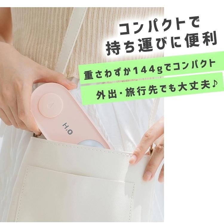 加湿器 卓上 ペットボトル オフィス 充電式 USB おしゃれ 小型 携帯 コンパクト かわいい ペットボトル用 ポータブル加湿器 ペットボトル ポータブル 持ち運び sabb 04