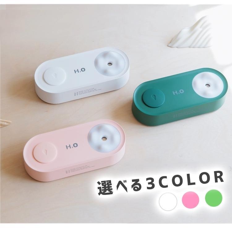加湿器 卓上 ペットボトル オフィス 充電式 USB おしゃれ 小型 携帯 コンパクト かわいい ペットボトル用 ポータブル加湿器 ペットボトル ポータブル 持ち運び sabb 06