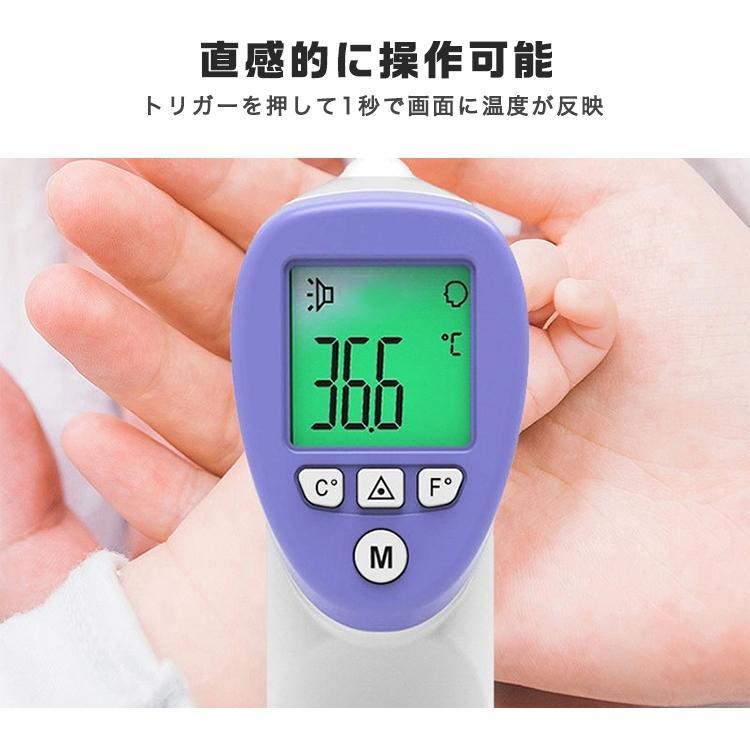 非接触型電子温度計 赤外線温度計 非接触型 発熱リマインダー 高精度 高品質 温度計 電子温度計 企業|sabb|04