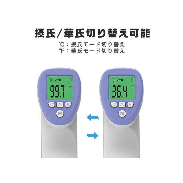 非接触型電子温度計 赤外線温度計 非接触型 発熱リマインダー 高精度 高品質 温度計 電子温度計 企業|sabb|06