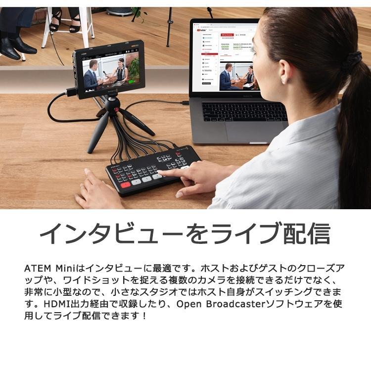 【国内正規品】Blackmagic Design ATEM Mini ライブプロダクションスイッチャー SWATEMMINI ライブ配信 HDMI 4台のカメラ接続 YouTube Live Facebook Twitch|sabb|13