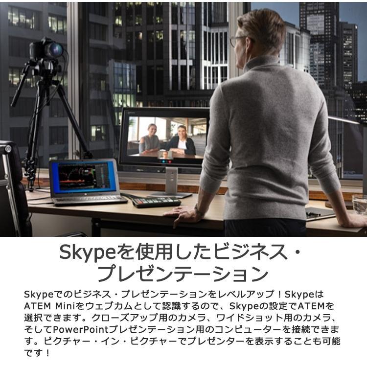 【国内正規品】Blackmagic Design ATEM Mini ライブプロダクションスイッチャー SWATEMMINI ライブ配信 HDMI 4台のカメラ接続 YouTube Live Facebook Twitch|sabb|08