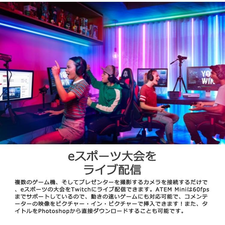 【国内正規品】Blackmagic Design ATEM Mini ライブプロダクションスイッチャー SWATEMMINI ライブ配信 HDMI 4台のカメラ接続 YouTube Live Facebook Twitch|sabb|09