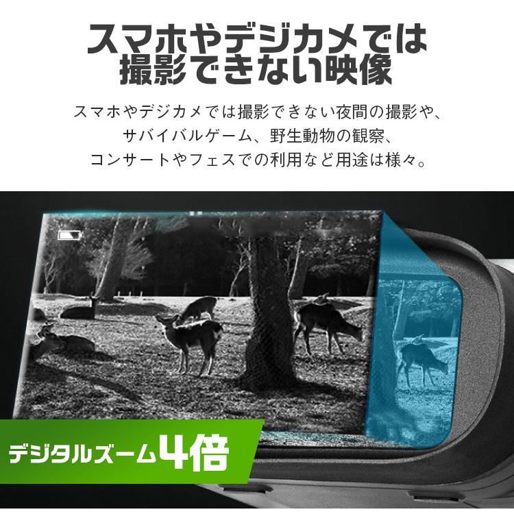 ナイトビジョン双眼鏡 録画機能付き ビデオカメラ 録画 赤外線ナイトビジョンスコープ ナイトスコープ 双眼鏡 業務用 暗視スコープ 望遠 夜間 暗視 動画 カメラ sabb 04