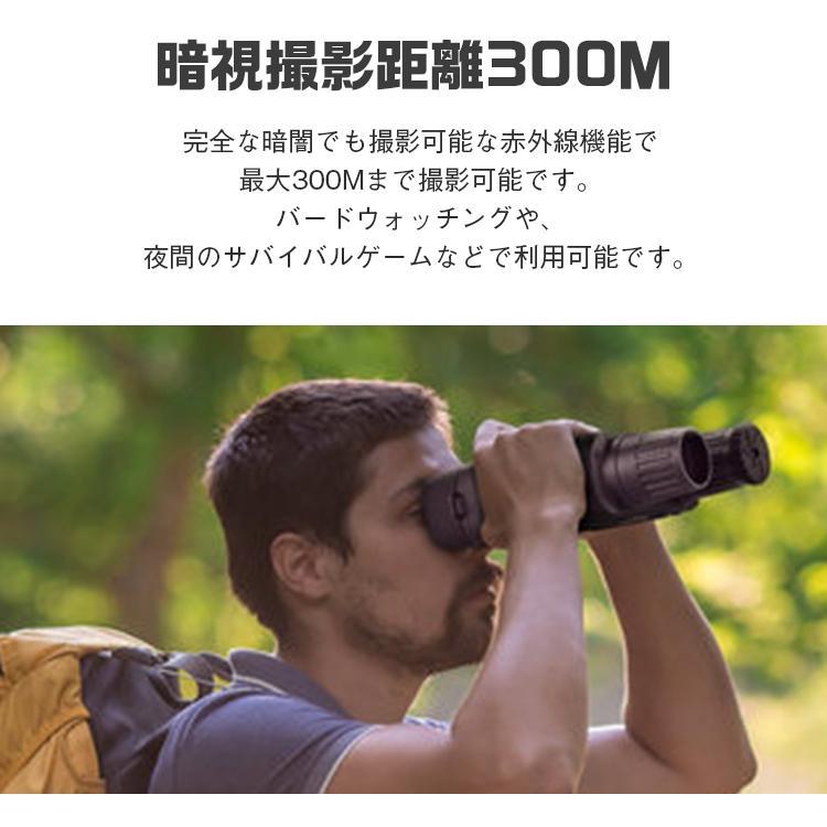 ナイトビジョン双眼鏡 録画機能付き ビデオカメラ 録画 赤外線ナイトビジョンスコープ ナイトスコープ 双眼鏡 業務用 暗視スコープ 望遠 夜間 暗視 動画 カメラ sabb 05