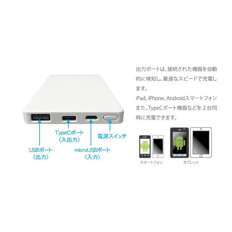 Lazos Type-C対応 5000mAh 高速充電リチウムポリマーモバイルバッテリー PSE取得済み|sabb|03