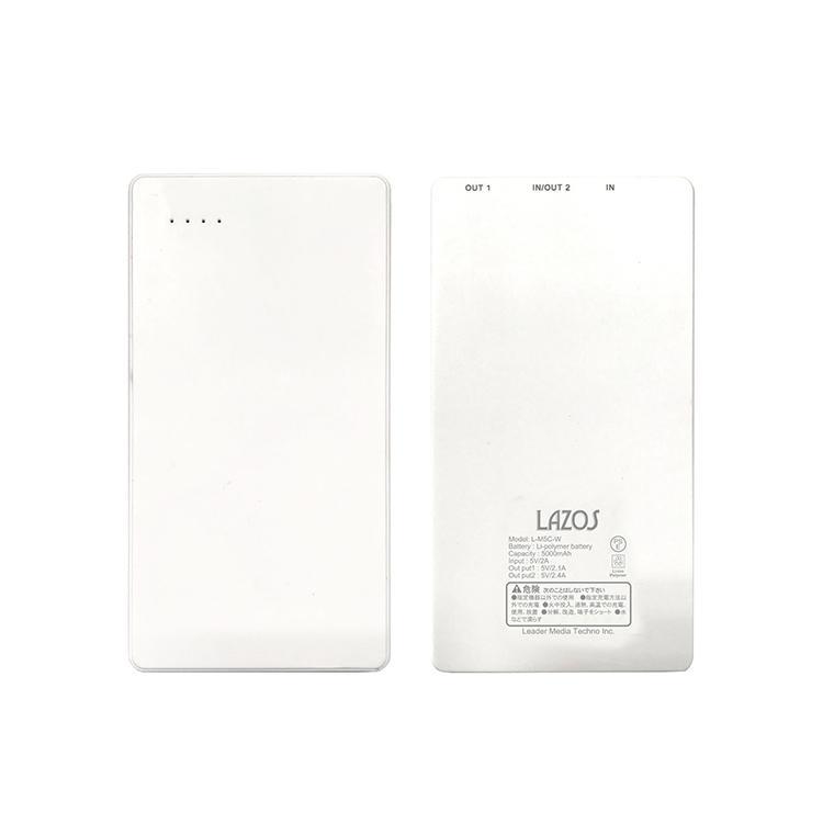 Lazos Type-C対応 5000mAh 高速充電リチウムポリマーモバイルバッテリー PSE取得済み|sabb|10