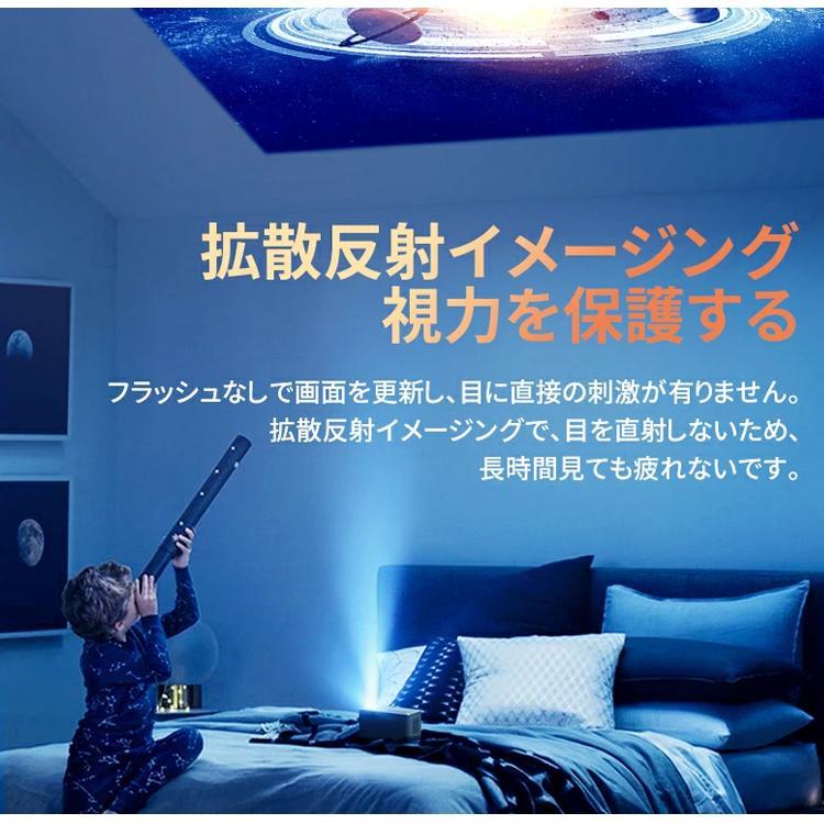 2020年最新版 モバイル プロジェクター 小型 VANKYO コンパクト Bluetooth スマホ 接続 WiFi HDMI DVD モバイルプロジェクター iPhone android 映画 1年保証 sabb 14