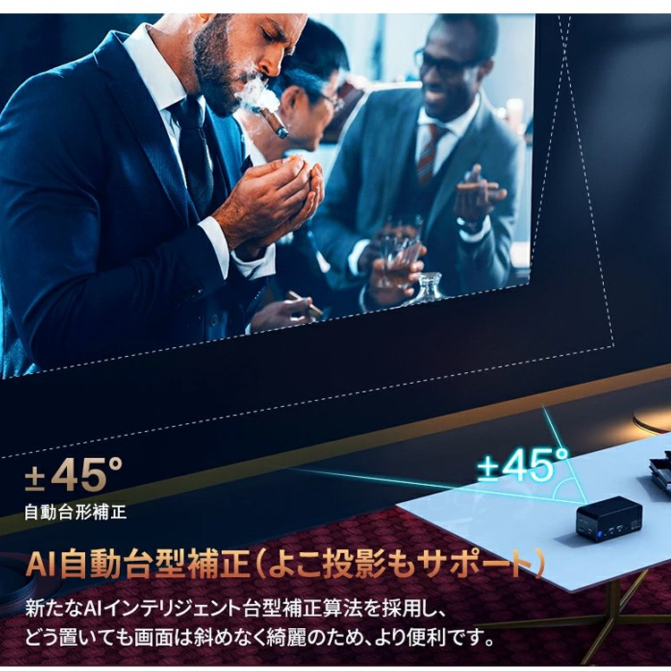 2020年最新版 モバイル プロジェクター 小型 VANKYO コンパクト Bluetooth スマホ 接続 WiFi HDMI DVD モバイルプロジェクター iPhone android 映画 1年保証 sabb 15