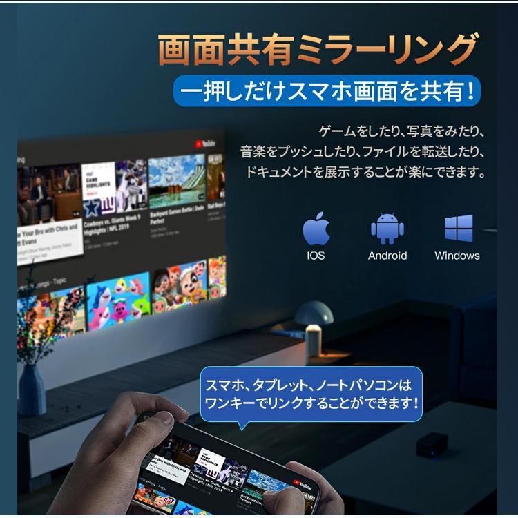 2020年最新版 モバイル プロジェクター 小型 VANKYO コンパクト Bluetooth スマホ 接続 WiFi HDMI DVD モバイルプロジェクター iPhone android 映画 1年保証 sabb 17