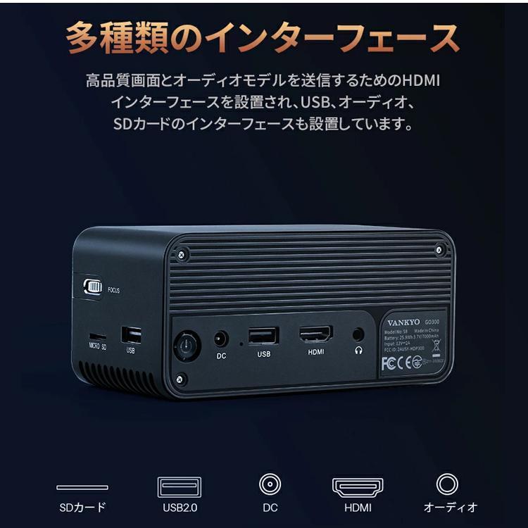 2020年最新版 モバイル プロジェクター 小型 VANKYO コンパクト Bluetooth スマホ 接続 WiFi HDMI DVD モバイルプロジェクター iPhone android 映画 1年保証 sabb 19