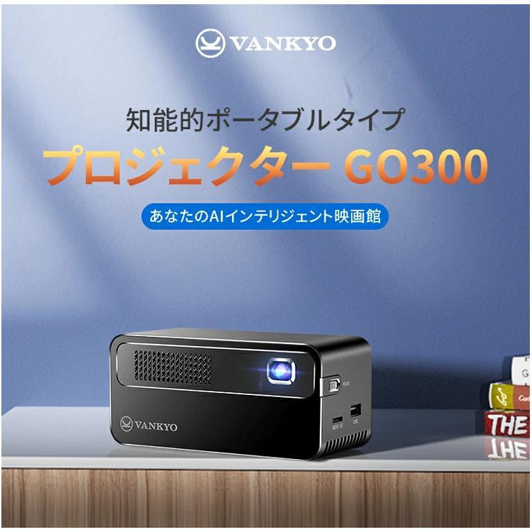 2020年最新版 モバイル プロジェクター 小型 VANKYO コンパクト Bluetooth スマホ 接続 WiFi HDMI DVD モバイルプロジェクター iPhone android 映画 1年保証 sabb 03