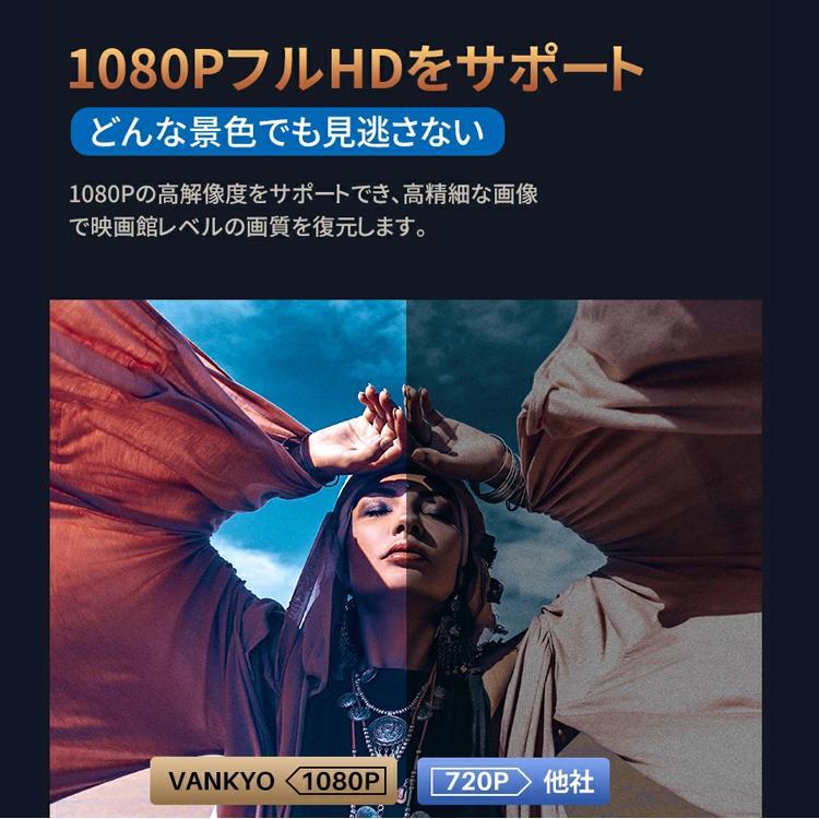 2020年最新版 モバイル プロジェクター 小型 VANKYO コンパクト Bluetooth スマホ 接続 WiFi HDMI DVD モバイルプロジェクター iPhone android 映画 1年保証 sabb 05