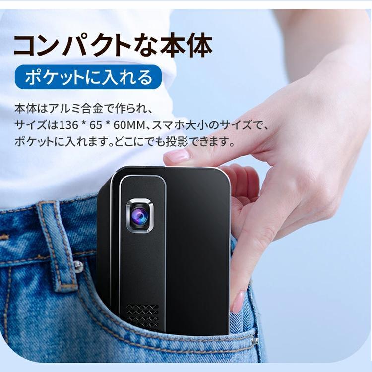 2020年最新版 モバイル プロジェクター 小型 VANKYO コンパクト Bluetooth スマホ 接続 WiFi HDMI DVD モバイルプロジェクター iPhone android 映画 1年保証 sabb 08