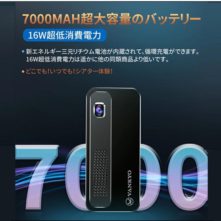 2020年最新版 モバイル プロジェクター 小型 VANKYO コンパクト Bluetooth スマホ 接続 WiFi HDMI DVD モバイルプロジェクター iPhone android 映画 1年保証 sabb 10